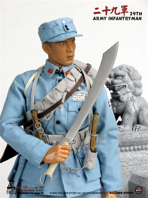 SOLDIER STORY Product: 29th Army Infantryman 1937 Marco