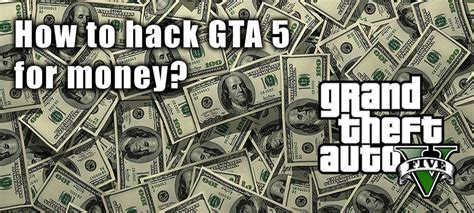 Hack GTA 5 money - it is possible and quite simple!