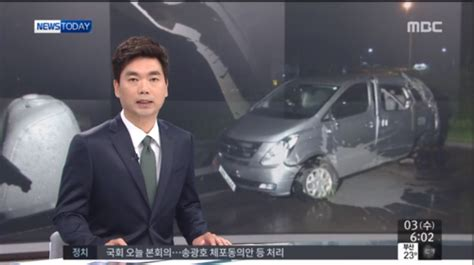 Ladies' Code EunB and RiSe die after fatal car accident