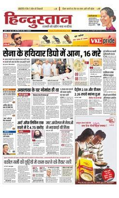 Times of india circulation, for reprint rights: times ...