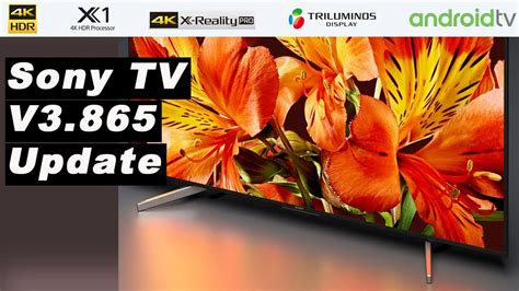 SONY BRAVIA TV ANDROID UPDATE - SOFTWARE - V3